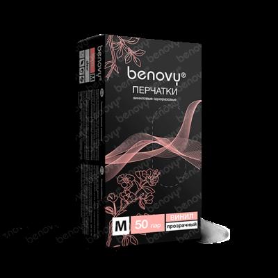 Перчатки одноразовые виниловые полупрозрачные матовые BENOVY (Бенови) размер М (100шт)